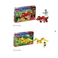Конструктор 75902/3 Парк динозавров 2 в.174-176 дет. коробке 29*4,5*21 ш.к./108/