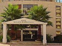 Отель 3 Saranda International Молодежный! от Exotica tours
