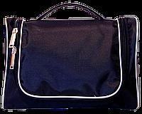 Дорожный органайзер для косметики премиум качества ORGANIZE C025 черный