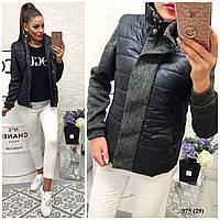 Осенняя куртка женская 975 (29) Код:581900295