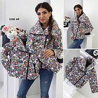 Женская куртка косуха 2139 НР Код:582081256