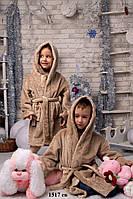 Халат детский плюшевый 1517 ев Код:584886812