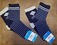 К-т из двух пар носков , размер  14 /21-23р.