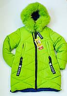 Зимнее пальто   на девочку рост 146 см
