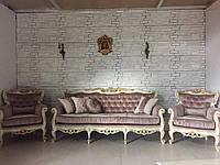 Комплект мягкой мебели из массива дерева в стиле барокко, б/у, 3+1+1