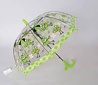 Зонт детский прозрачный с ярким рисунком