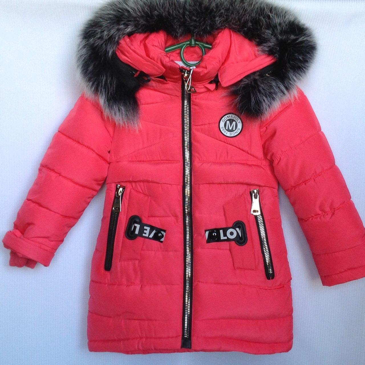 Куртка детская зимняя Gom&July #1736 для девочек. 86-110 см (1-5 лет). Коралловая. Оптом.