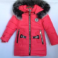 Куртка детская зимняя Gom&July #1736 для девочек. 86-110 см (1-5 лет). Коралловая. Оптом., фото 1