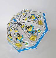 Зонт трость детский прозрачный с ярким рисунком