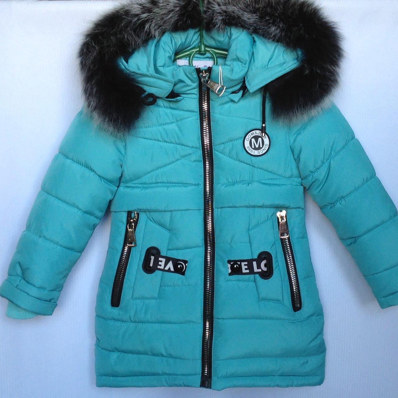 Куртка детская зимняя Gom&July #1736 для девочек. 86-110 см (1-5 лет). Бирюзовая. Оптом.