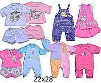 """Одежда для пупса """"Baby Born"""" DBJ-1/23/42A/432/4AB/5/9 (72шт/2) 8 видов,на вешалке, в пакете 22*28см"""
