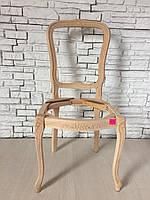 Винтажный деревянный стул без подлокотников, каркас.