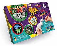 """Набір ручного розпису 3D моделей динозаврів """"Dino Art"""" (ас./5), арт. 6257 (DA-01-01/05), Danko Toys"""