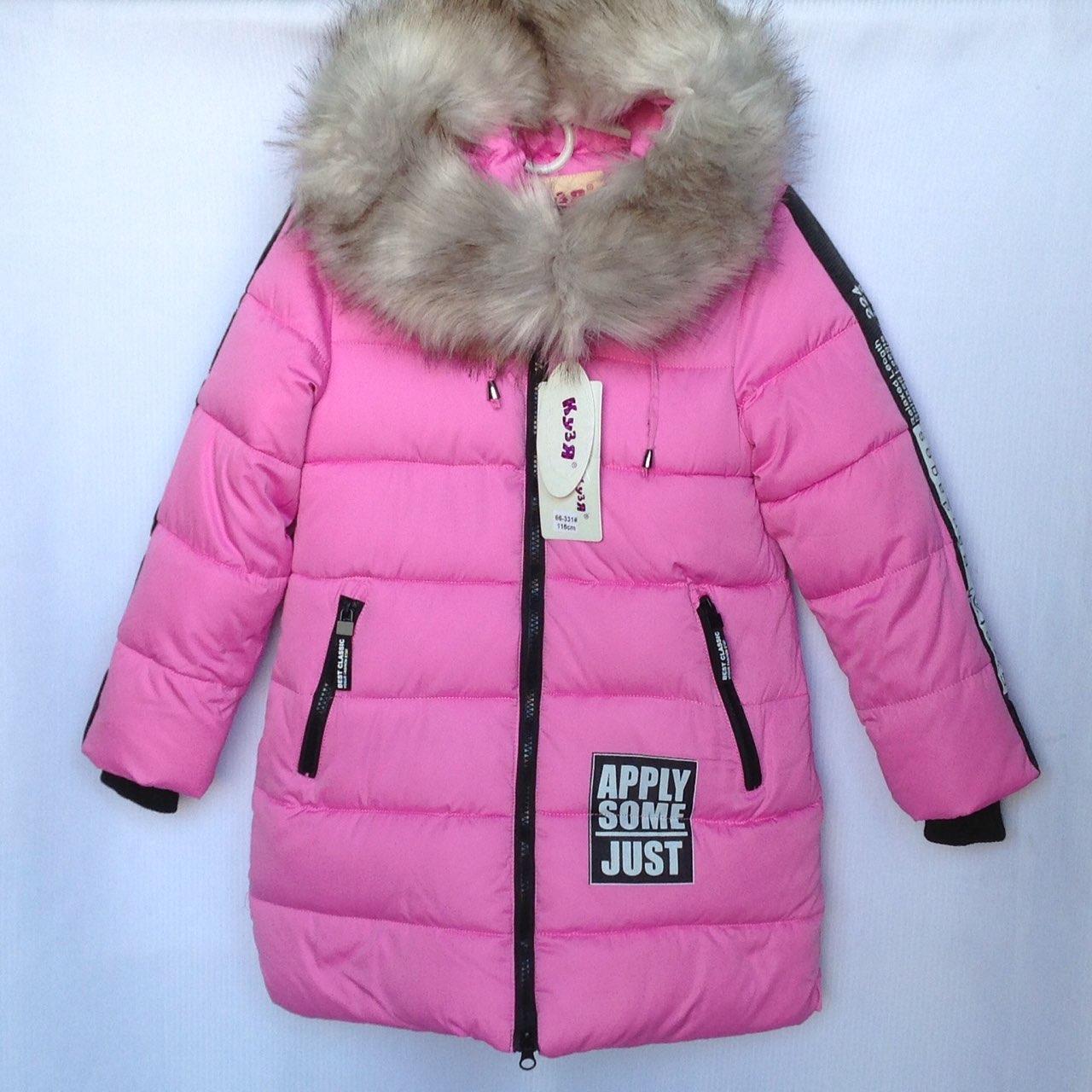 Куртка детская зимняя APPLY #66-331 для девочек. 116-140 см (6-10 лет). Фиалковая. Оптом.