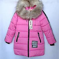 Куртка детская зимняя APPLY #66-331 для девочек. 116-140 см (6-10 лет). Фиалковая. Оптом., фото 1