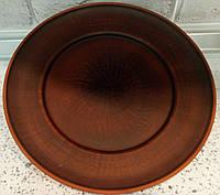Тарелка керамическая (Ø 245 мм)
