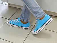 Кеды женские Converse голубые