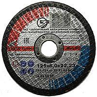 Круг зачистной ЗАК-125х6,0мм