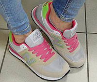 Кроссовки женские New Balance бежевые, серые, розовые