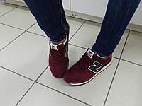 Кроссовки женские New Balance бордовые замшевые, фото 1