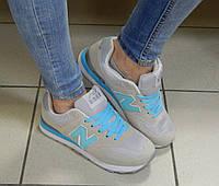 Кроссовки женские New Balance бежевые, голубые