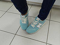 Кроссовки женские New Balance голубые замшевые, фото 1