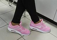 Кроссовки женские Nike розовые, фото 1