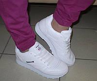 Кроссовки женские Reebok  белые, фото 1