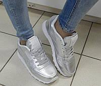 Кроссовки женские Reebokсеребристые с кожаными вставками, фото 1