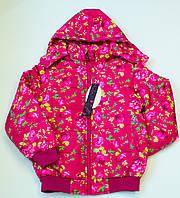 Куртка  на девочку  (рост 128-134 см)