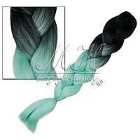 Канекалон для кос, черно-cветло бирюзовый, градиент