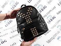 Рюкзак черный маленький;небольшой со стразами и камнями