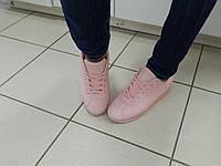 Кроссовки женские Розовые, фото 1