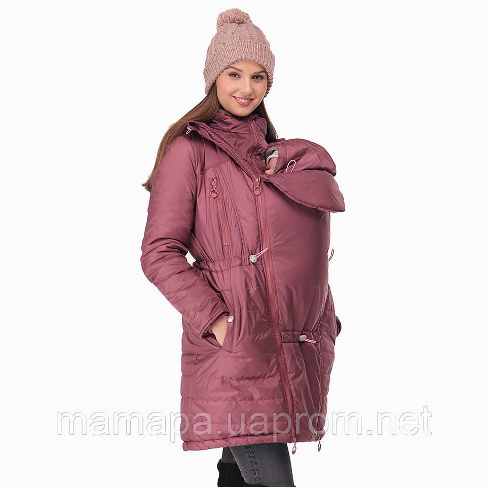 Зимняя куртка для беременных 3 в 1 полный комплект — РОУЗ бесплатная доставка Love and Carry, фото 1