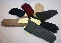 Женские стильные теплые перчатки