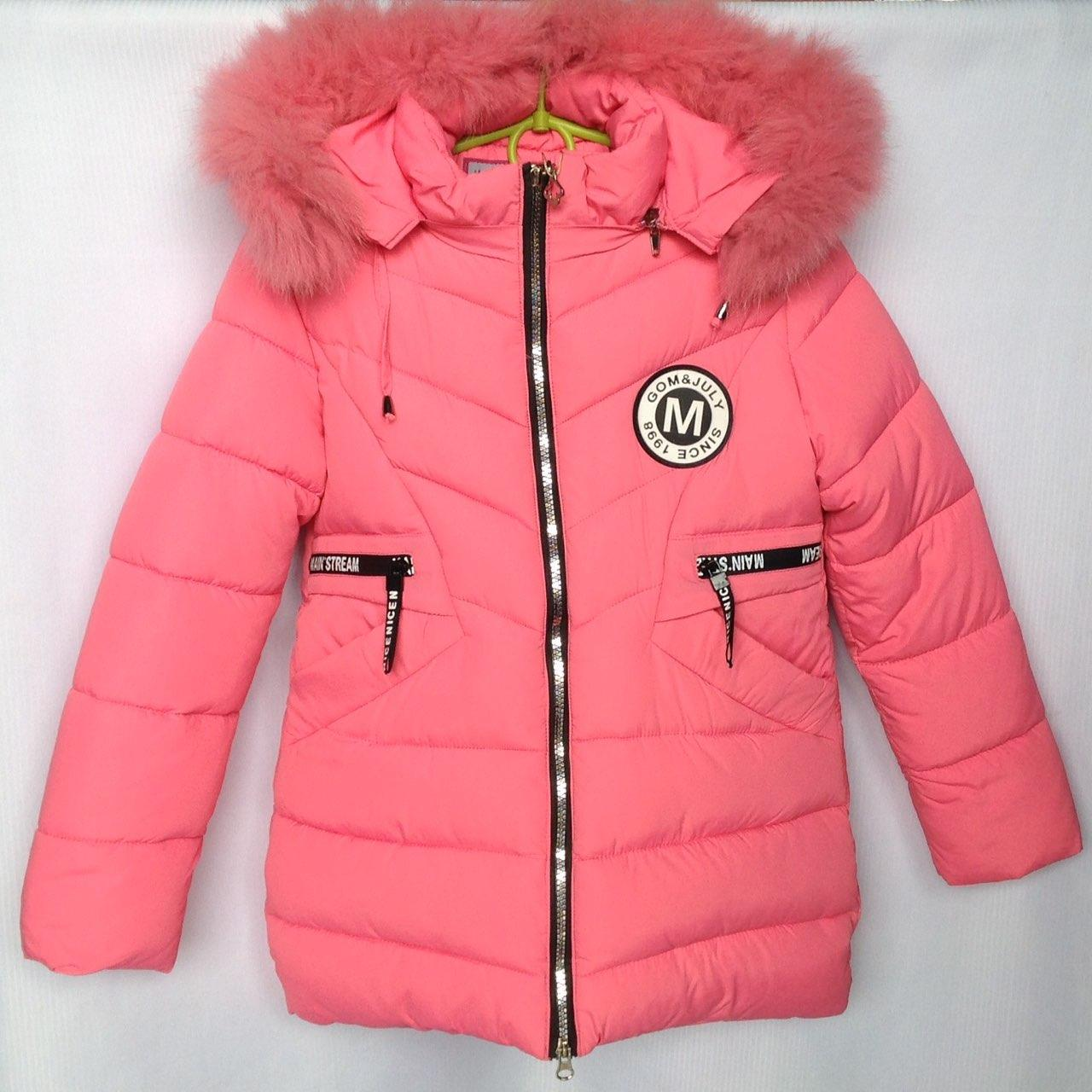 495e1fc8123 Куртка подростковая зимняя CA  А-3 для девочек. 140-164 см (10-14 ...