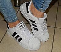 Кроссовки унисекс Adidas белые