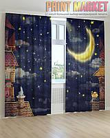 Фото шторы звезды и луна
