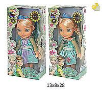 Кукла Frozen Fever 2094 2вида, муз, Ельза, в коробке 13*8*28 см.