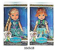 Кукла  Frozen  9240 (1367476)  2 вида,   в  коробке 10*5*18  см.
