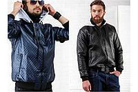 "Куртка ""Плейн"", фото 1"
