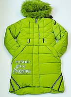 Зимове пальто на дівчинку ріст 140,158,164 см