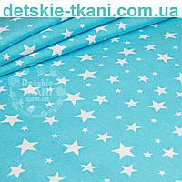 """Ткань польская """"Звёздная россыпь"""" с белыми звёздами на бирюзовом фоне, № 992"""