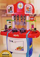Игрушечная детская кухня Kitchen WD-В19 с посудой и часами.