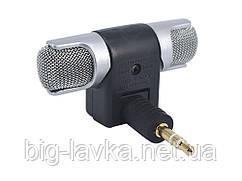 Стерео микрофон KBT001755