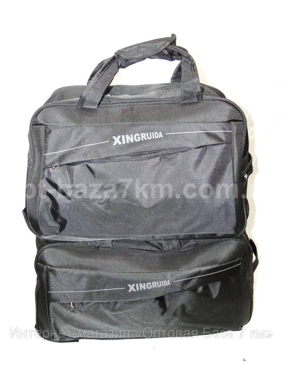 Куплю сумки чемоданы оптом подарки новогодние 2013 рюкзаки
