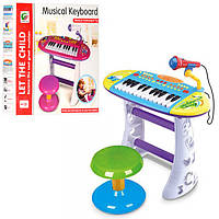 Детское Пианино Синтезатор BB383BD.  Стульчик, микрофон