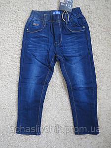 Зимние  джинсы на флисе для мальчиков подростков с Венгрии оптом , размер 98-128, фирма Ke Yi Qi