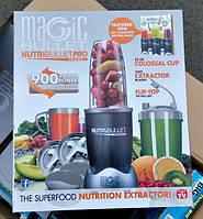 Измельчитель, экстрактор питательных веществ Nutribullet 900 W (блендер Нутрибуллет 900 Вт)