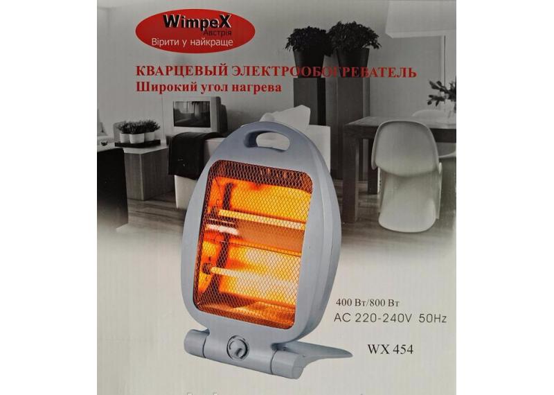 Кварцовий обігрівач Wimpex Heater WX-454 DX